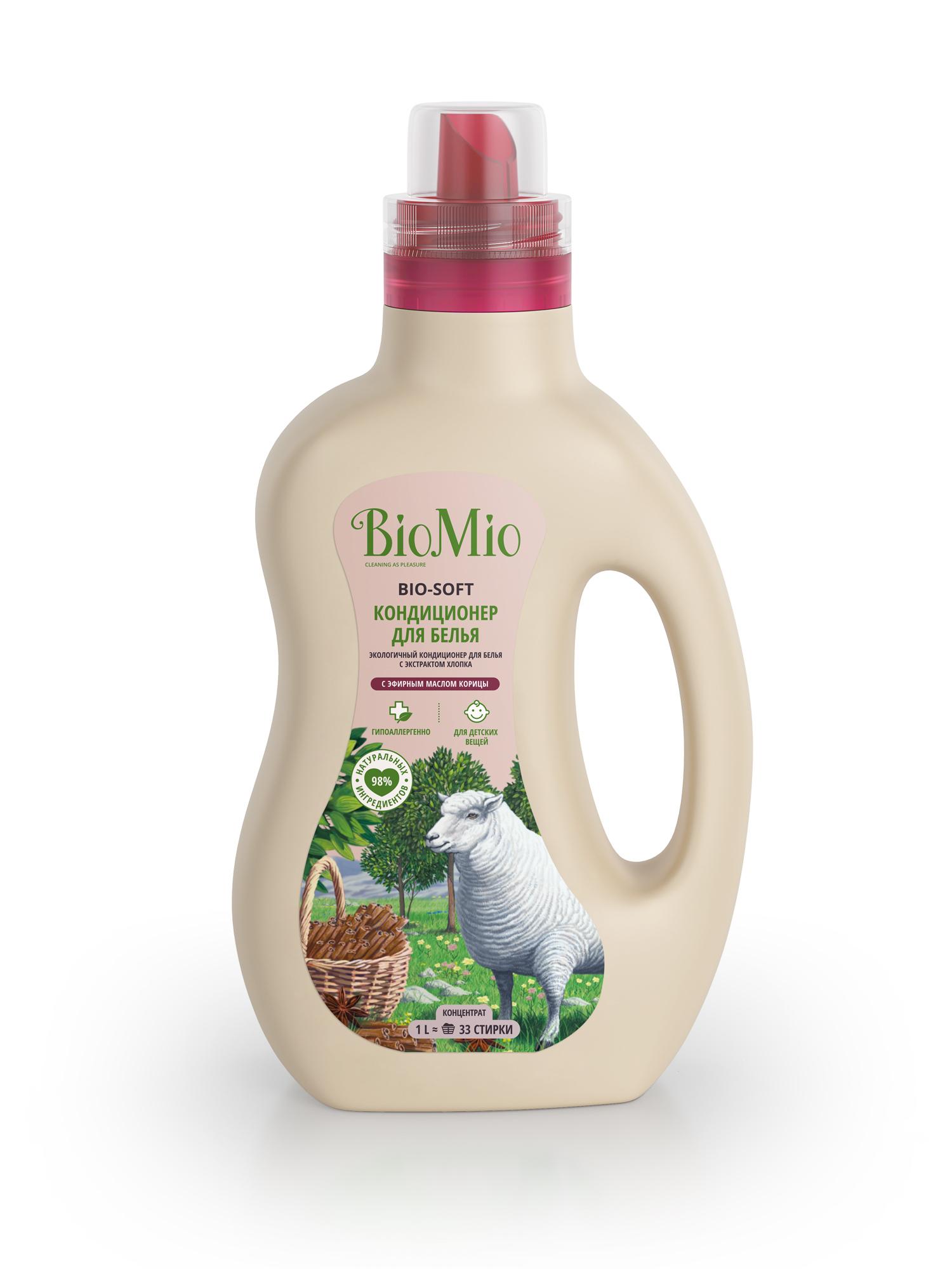 Кондиционер для белья BIO MIO Bio-Soft. Корица кондиционер для белья экологичный bio mio концентрат bio soft с эфирным маслом корицы 1 5л