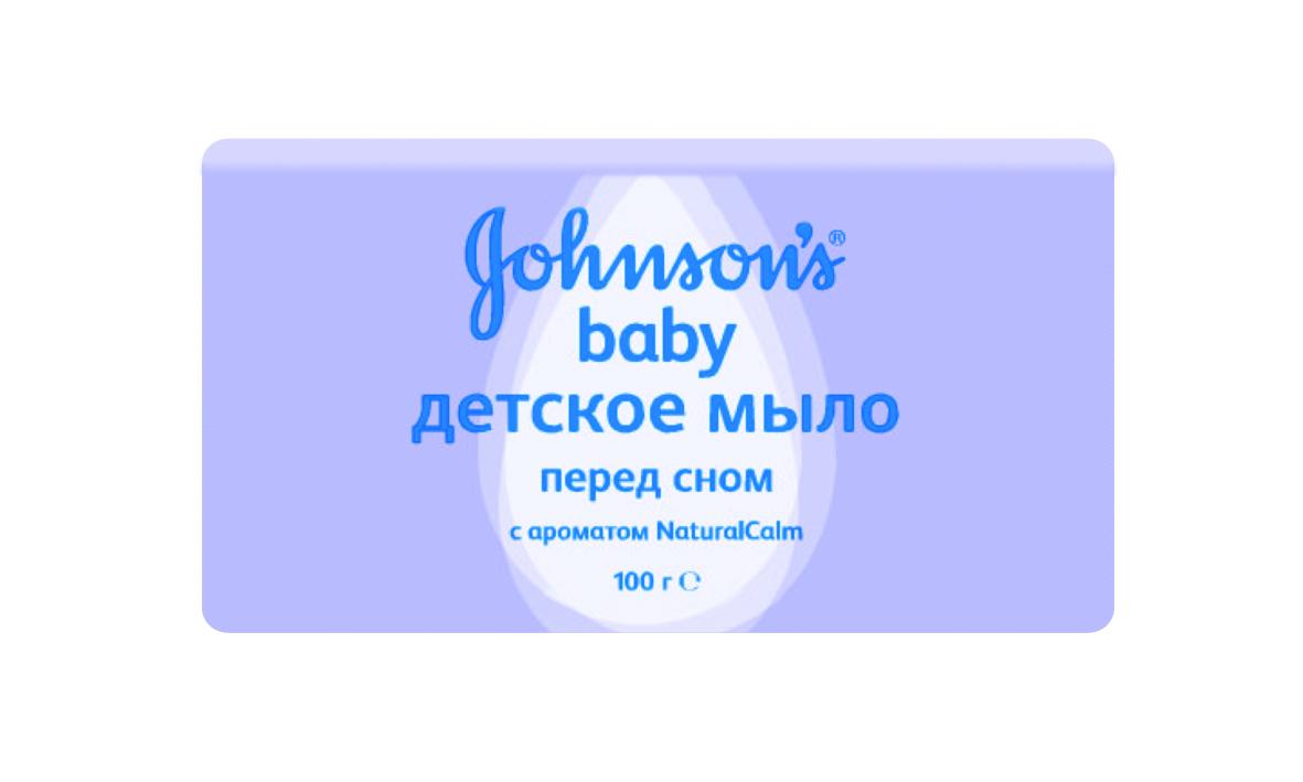 Мыло Johnson's baby С лавандой Перед сном, 100 г джонсонс бэби присыпка перед сном 100 г