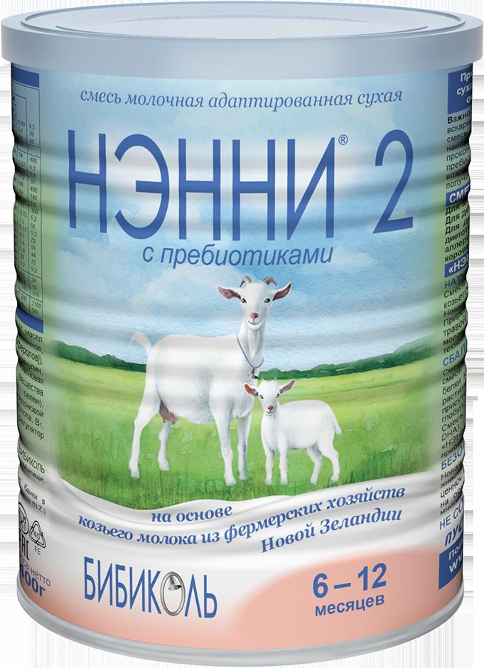 Молочные смеси Бибиколь Молочная смесь Бибиколь Нэнни-2 с 6 мес. 400 г нэнни молочная смесь нэнни 2 с пребиотиками с 6 мес