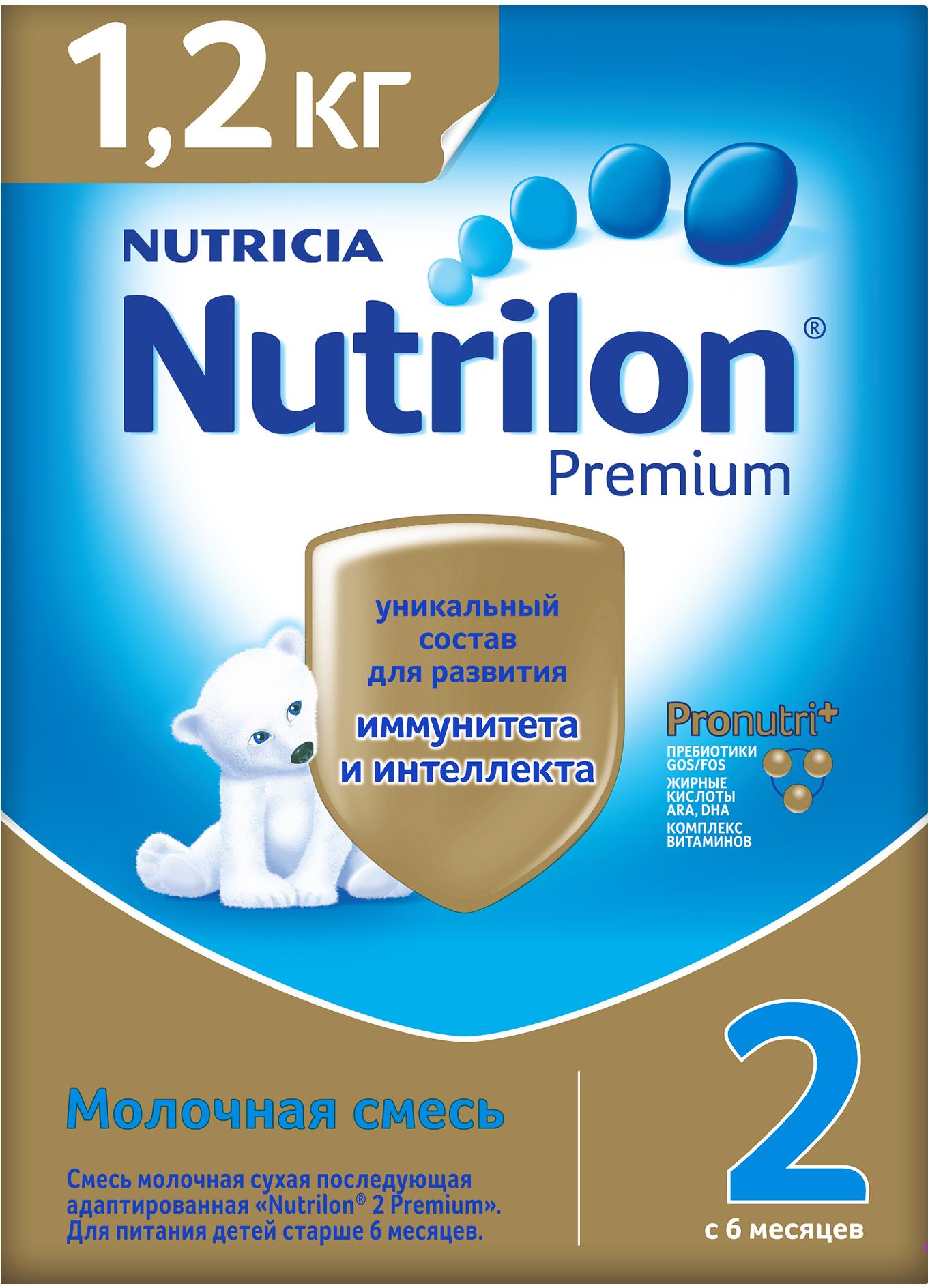 Молочная смесь Nutrilon Nutrilon (Nutricia) 2 Premium (c 6 месяцев) 1200 г молочная смесь nutricia nutrilon nutricia 2 premium c 6 месяцев 800 г