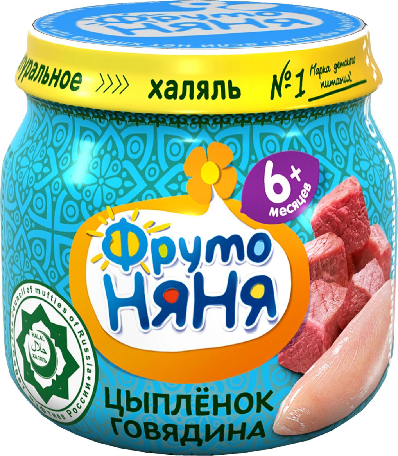 Купить Мясное, Халяль из мяса цыпленка с говядиной с 6 мес. 80 г, Фрутоняня, Россия