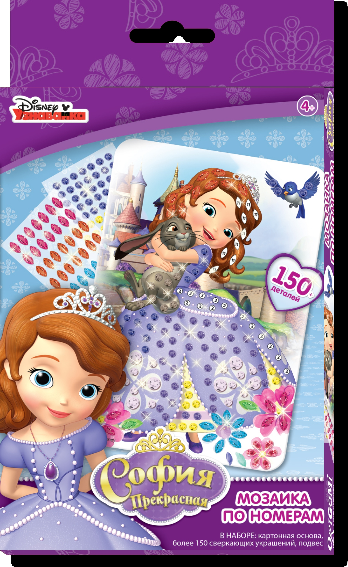 Пазлы SOFIA THE FIRST Sophia 2016 hot selling 22cm the first sofia princess dolls toys sophia clover cartoo toys rabbit plush doll