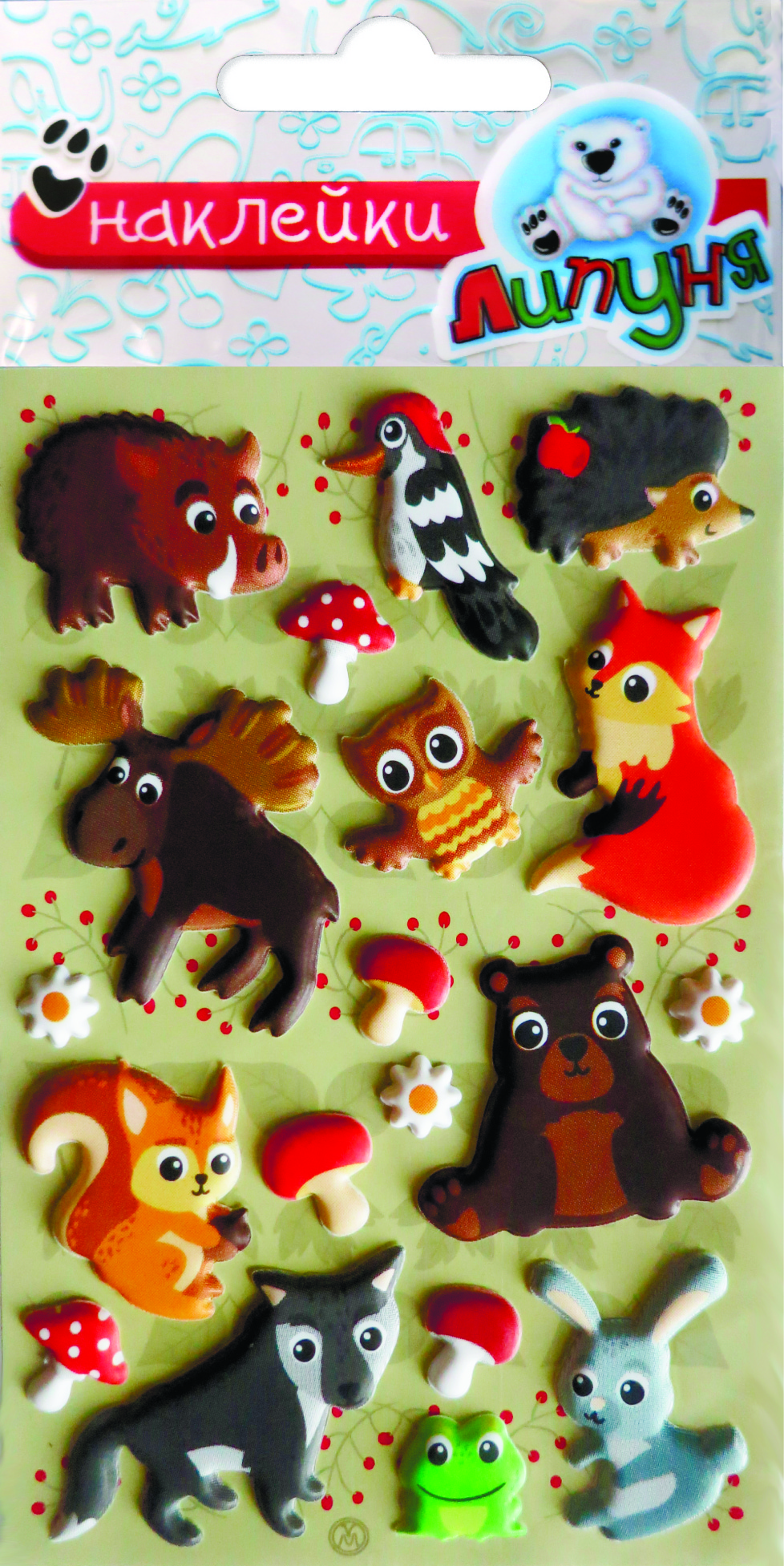 Наклейки Липуня Наклейки Липуня «Звери 2» зефирные наклейки липуня наклейки липуня мишки с сердечками с блестками