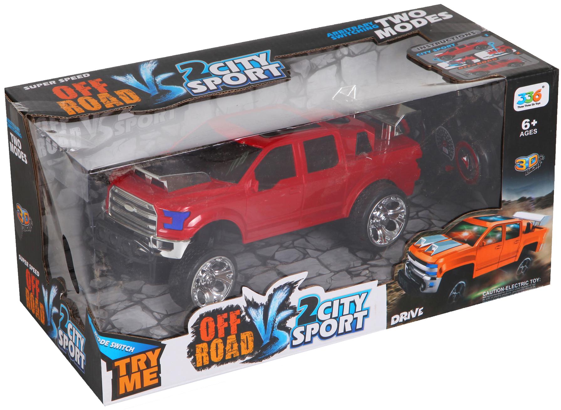 Машинки и мотоциклы YAKO Авария Ford игрушка yako m6263
