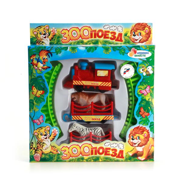 Наборы игрушечных железных дорог, локомотивы, вагоны Играем вместе Зоопоезд железные дороги и паровозики играем вместе игровой набор играем вместе железная дорога ржд