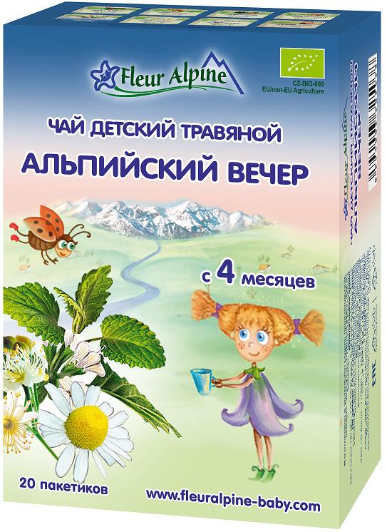 цены Детский чай Fleur Alpine Organic Альпийский вечер с 4 мес. 30 г.