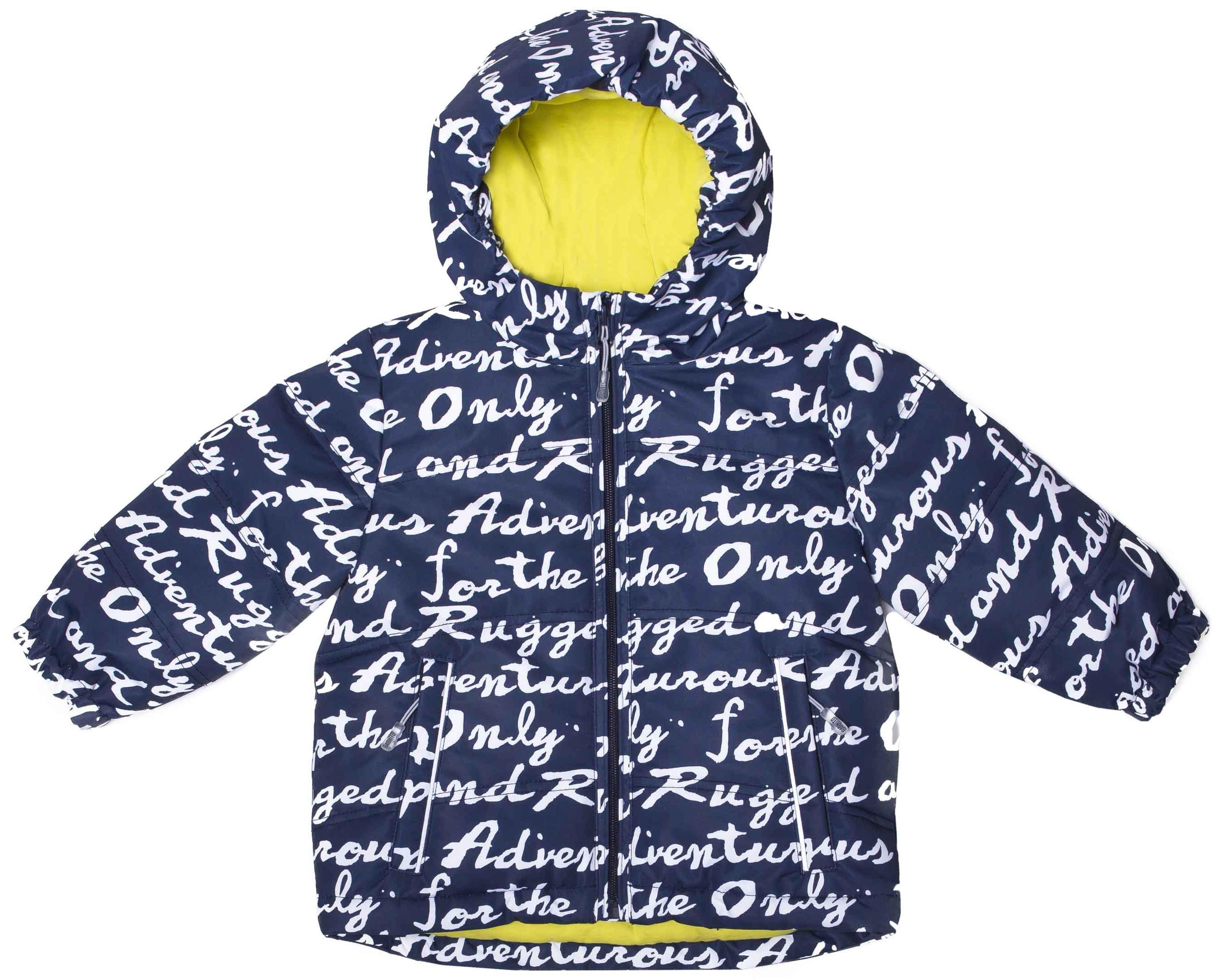 Куртка для мальчика Barkito осенняя
