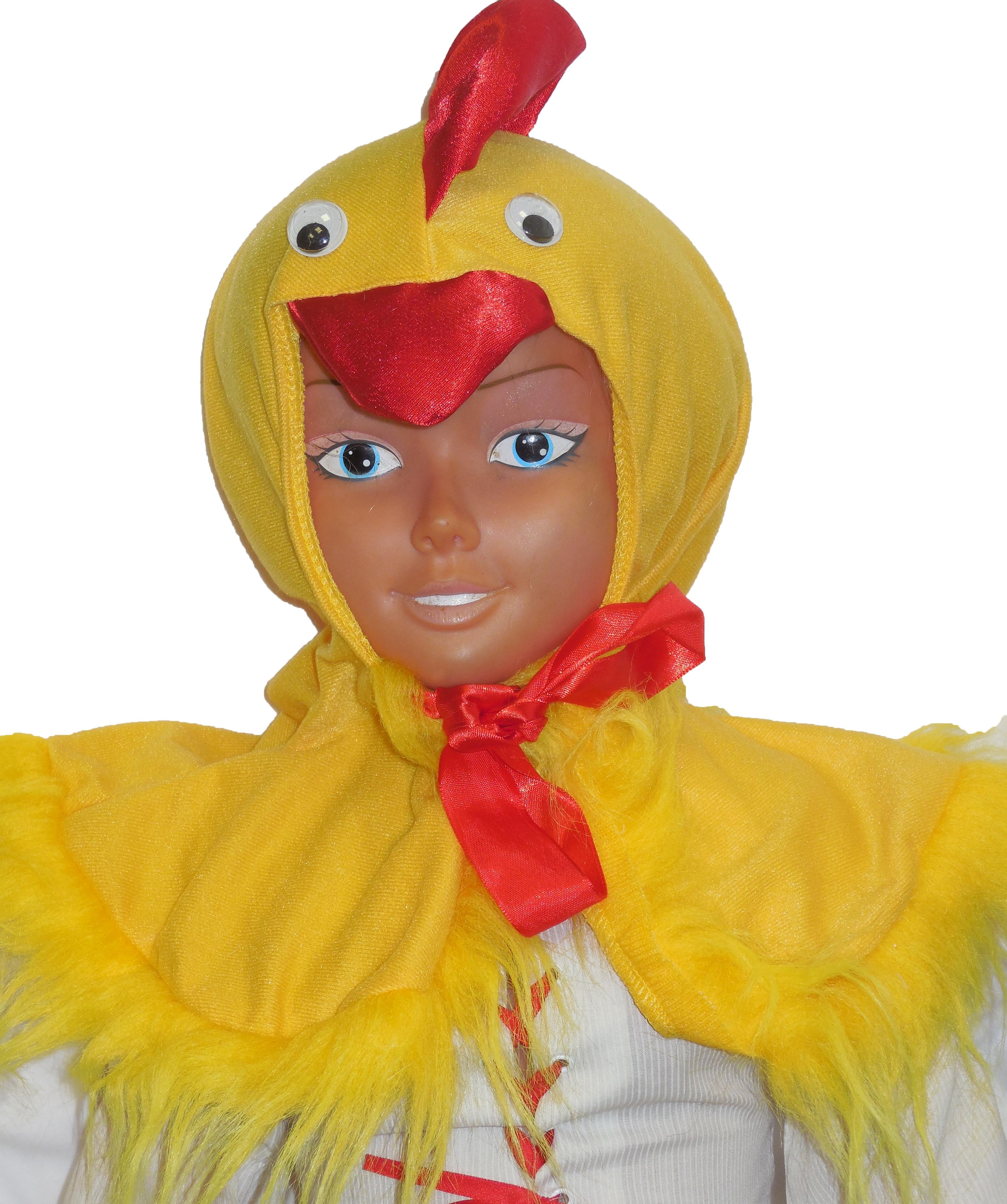 Карнавальные костюмы Индиго Набор для карнавала Цыпленок Индиго Желтый lackpard индиго