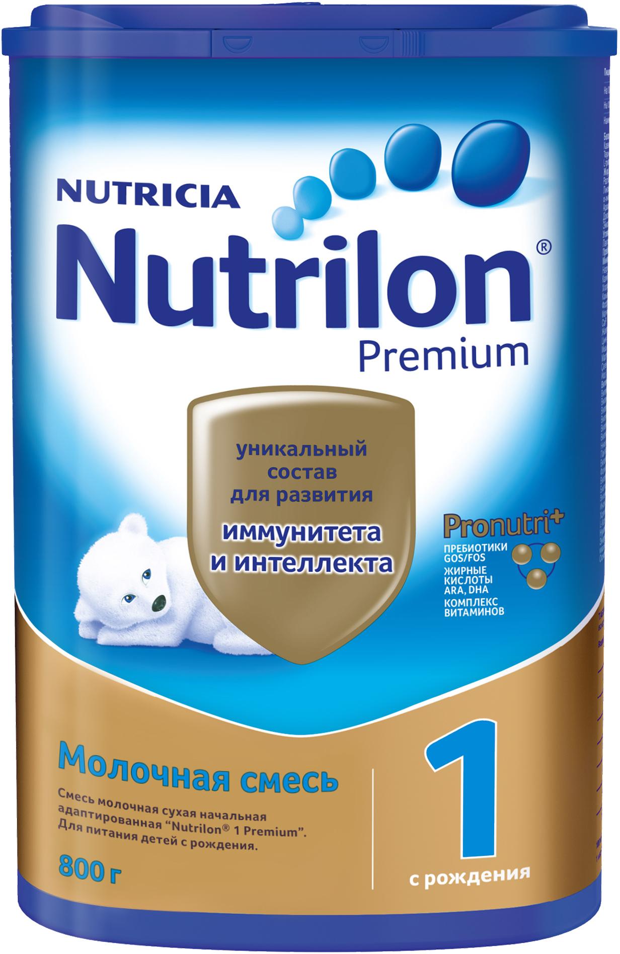 Молочная смесь Nutricia Nutrilon (Nutricia) 1 Premium (c рождения) 800 г александр балашов камни прошлого