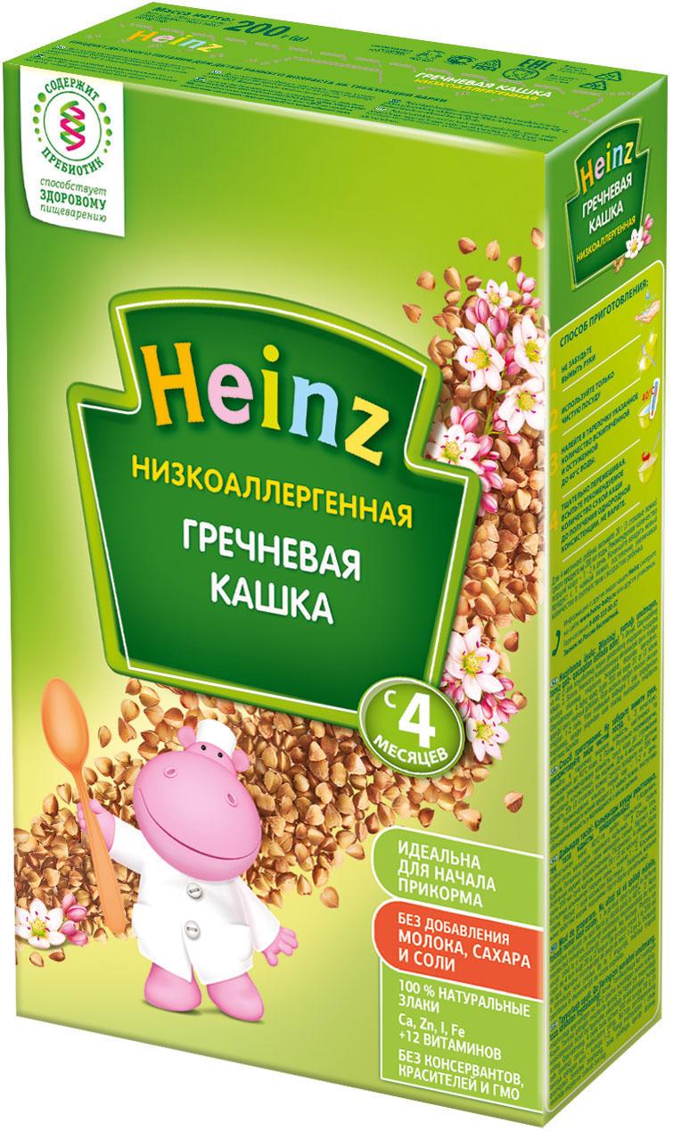 Каша Heinz Heinz Безмолочная гречневая (c 4 месяцев) 200 г karl heinz bohle dresden in farbe