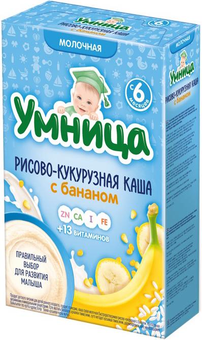 Молочные Умница Умница Молочная рисово-кукурузная с бананом (с 6 месяцев) 200 г каша молочная умница овсяная с бананом с 6 мес 200 г