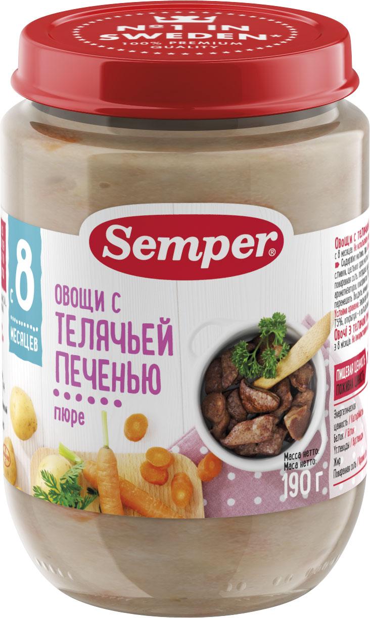 Пюре Semper Semper Овощи с телячьей печенью (с 8 месяцев) 190 г пюре semper semper яблоко и манго с 6 месяцев 90 г