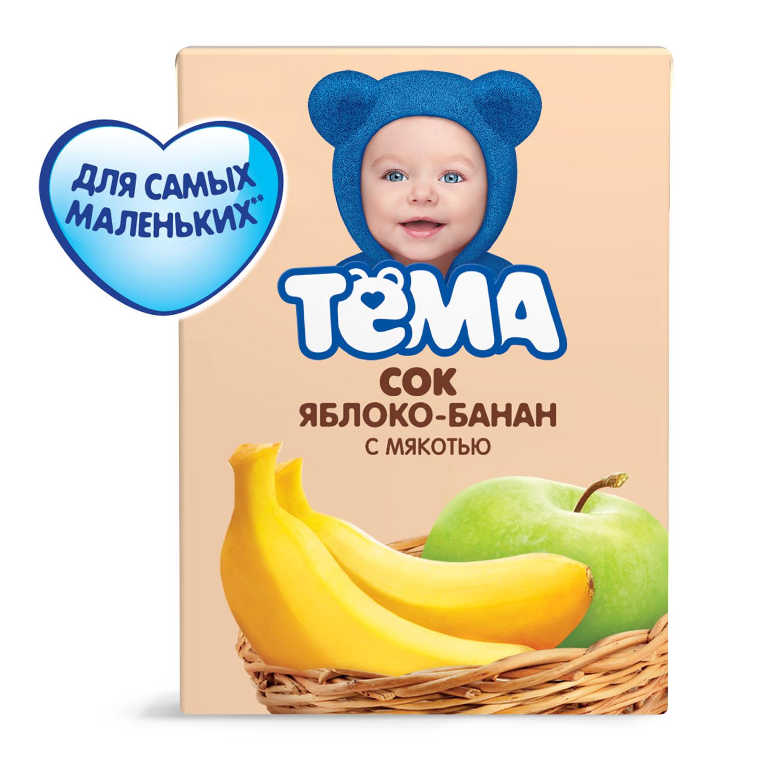Сок Тёма Тёма Яблоко-банан с мякотью с 6 мес. 200 мл агуша сок детский с мякотью без сахара яблоко банан 200 мл