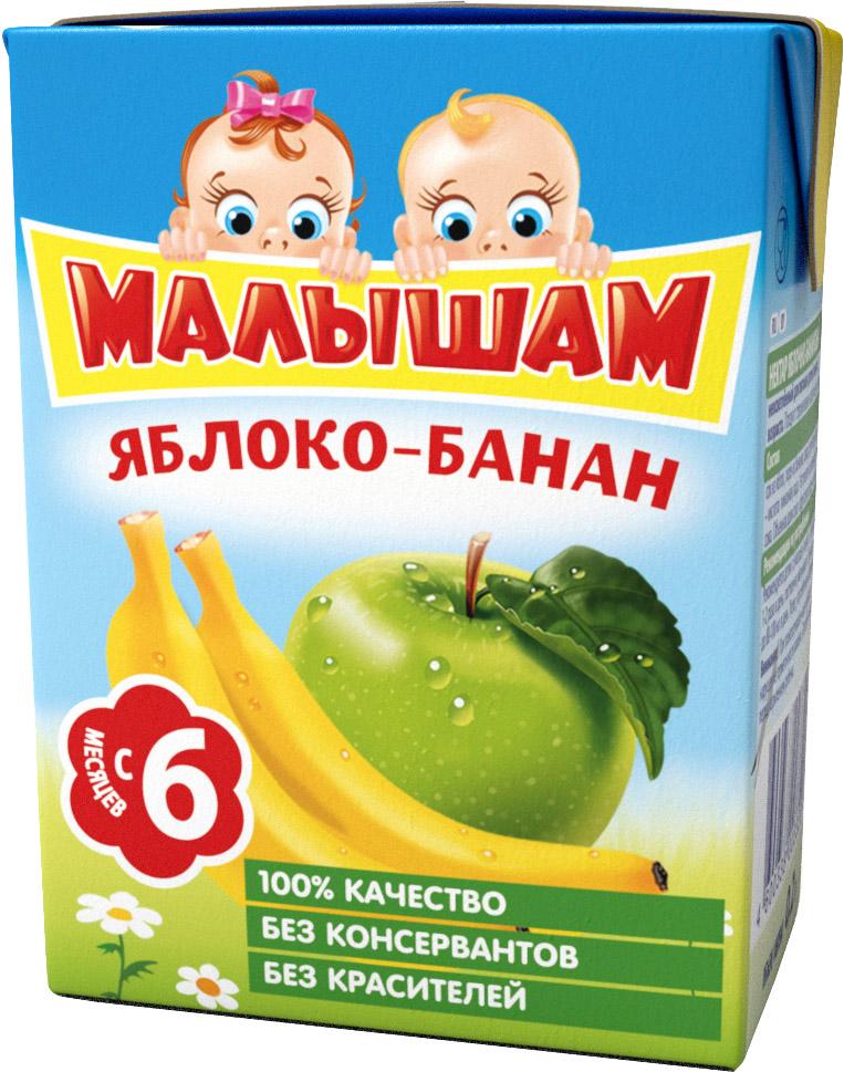 Нектар Прогресс ФрутоНяня Малышам Яблоко и банан с 6 мес. 200 мл