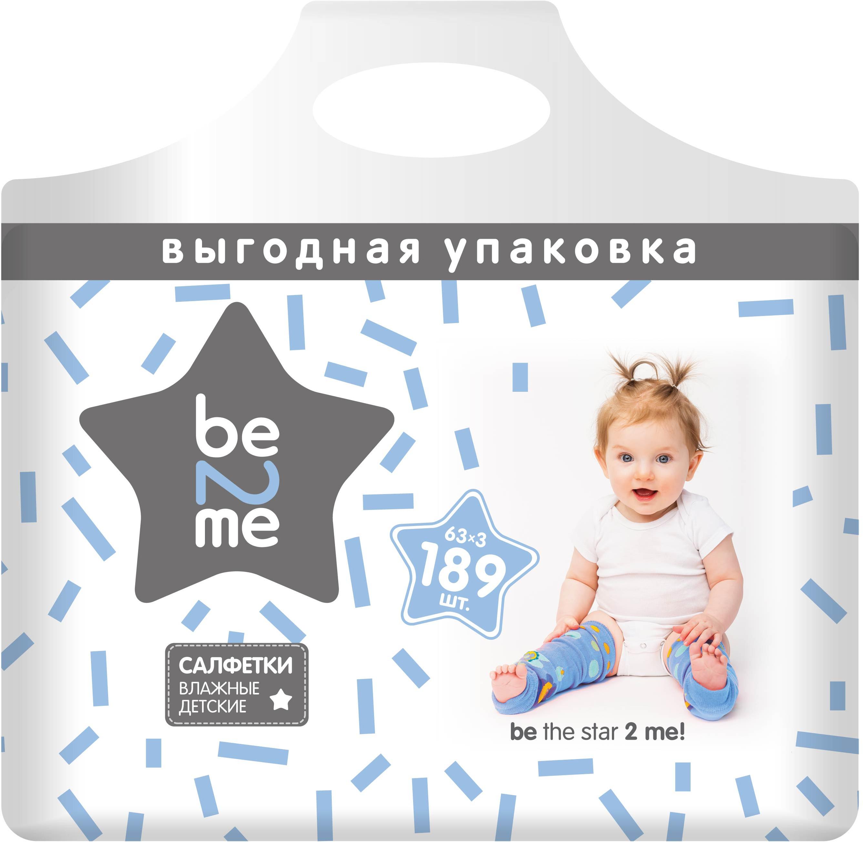 Прокладки и салфетки Be2Me Влажные салфетки Be2Me 63х3 шт. салфетки aura влажные салфетки детские ultra comfort 120 шт