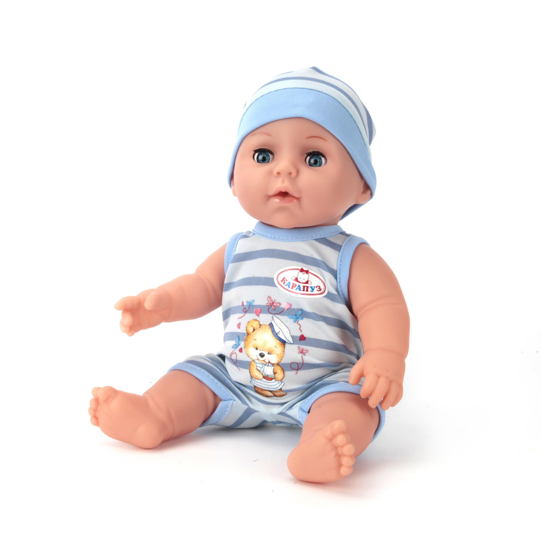 Пупсы Карапуз 223703 карапуз кукла пупс карапуз с ванной 38 см