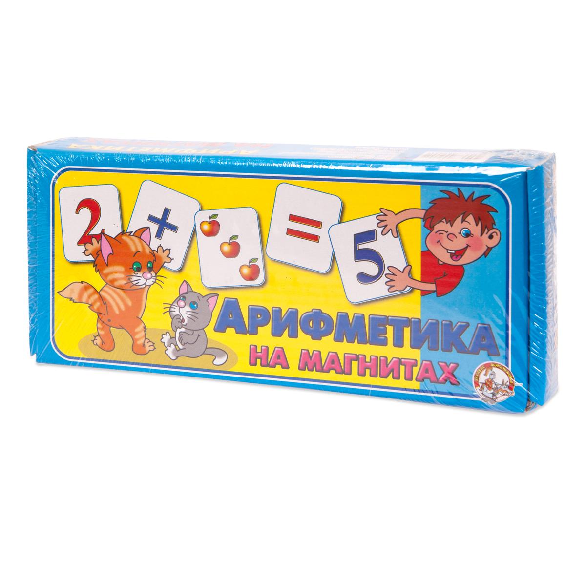 Магнитная азбука Десятое королевство Арифметика