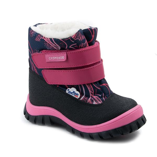 Купить Сапоги ясельно-малодетские для девочки Детский Скороход, розово-черные, Россия, розовый, черный, Женский