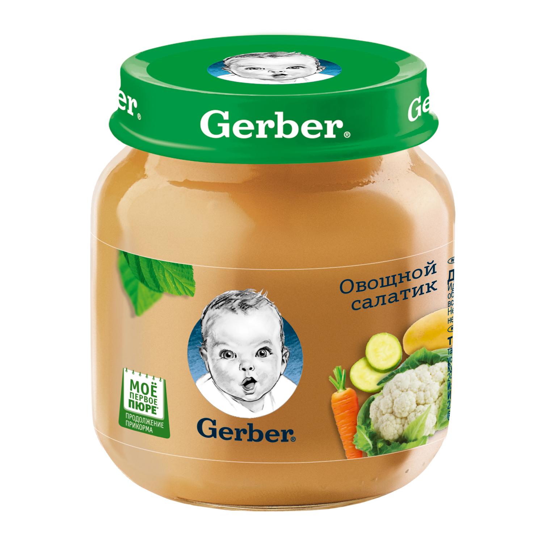 Пюре Nestle Gerber Овощной салатик (с 5 месяцев) 130 г пюре gerber цветная капуста и картофель с 5 мес 130 гр