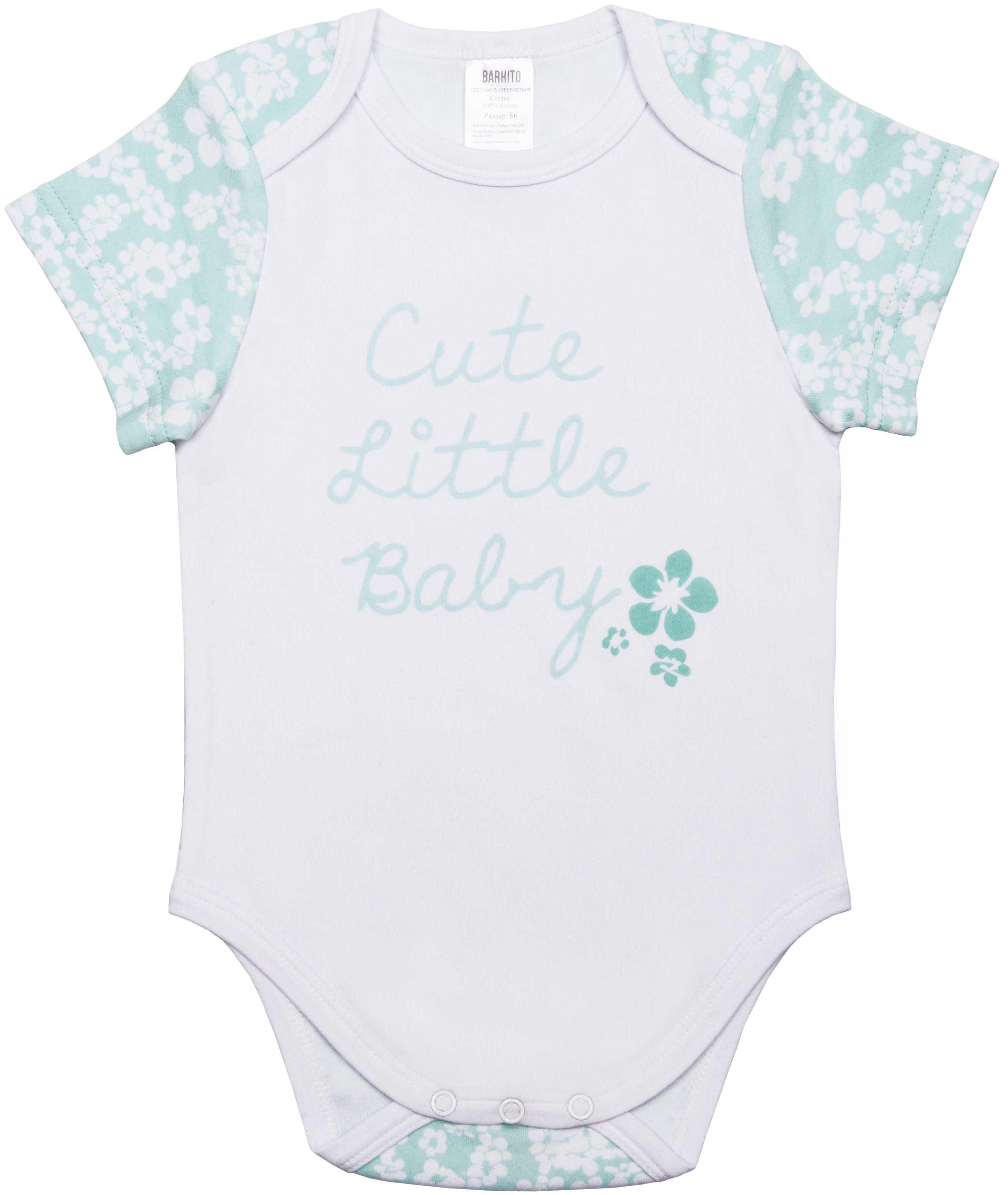 Первые вещи новорожденного Barkito Весенняя короткий рукав белый бирюзовый 2 шт. боди и песочники spasilk боди короткий рукав ons3p02 ons3p03 3 шт