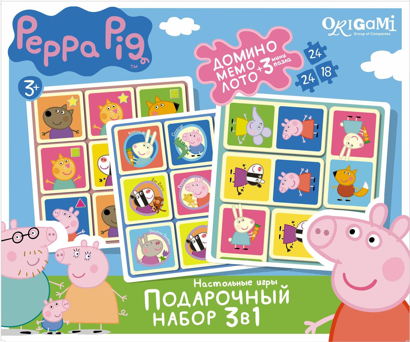 Peppa Pig Peppa Pig Подарочный набор Origami «Peppa Pig: 3 игры и 3 пазла» подарочный набор оригами peppa pig 3в1 лото мемо домино 3мини пазла 01602
