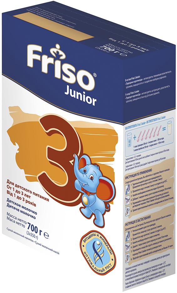 Молочная смесь Friso Friso 3 Junior с 12 мес. 700 г брюки из фланели на 1 мес 3 года