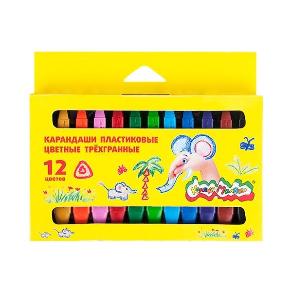 Ручки и карандаши Каляка-Маляка Карандаши пластиковые Каляка-Маляка 12 цветов ручки и карандаши каляка маляка карандаши пластиковые каляка маляка 12 цветов