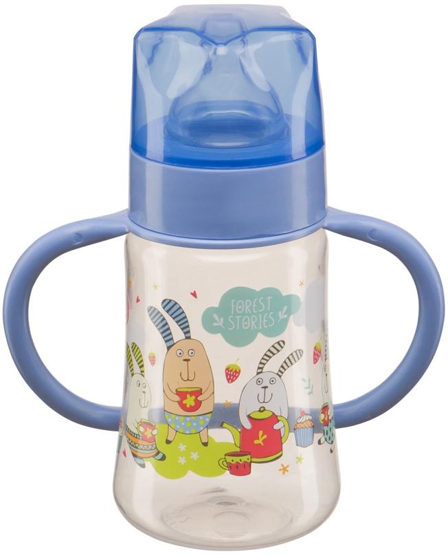 Купить Бутылочка для кормления, Baby Bottle с ручками, с силиконой соской 0+, 250 мл., 1шт., Happy baby 10008, Китай, в ассортименте
