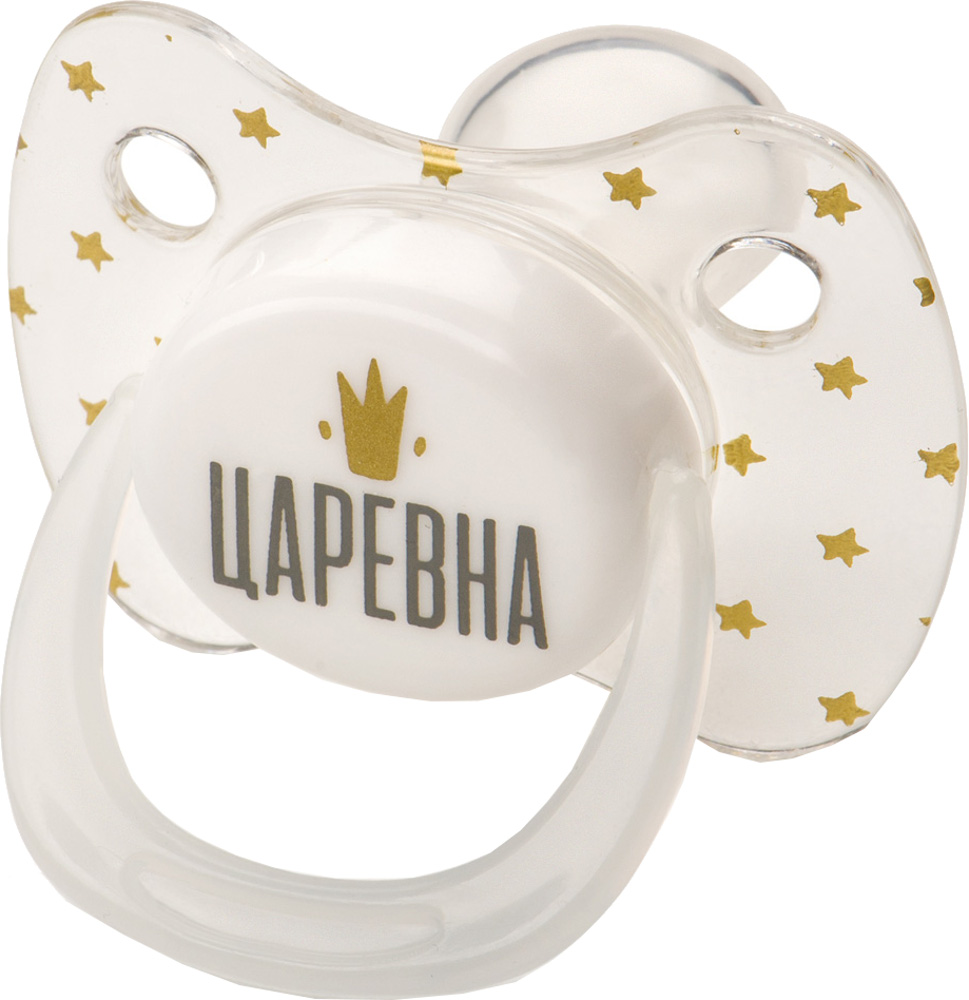 Пустышка Happy baby Baby pacifier силиконовая, с колпачком 12 мес+ pants bossa nova for boys 485b 464o children clothes kids clothes