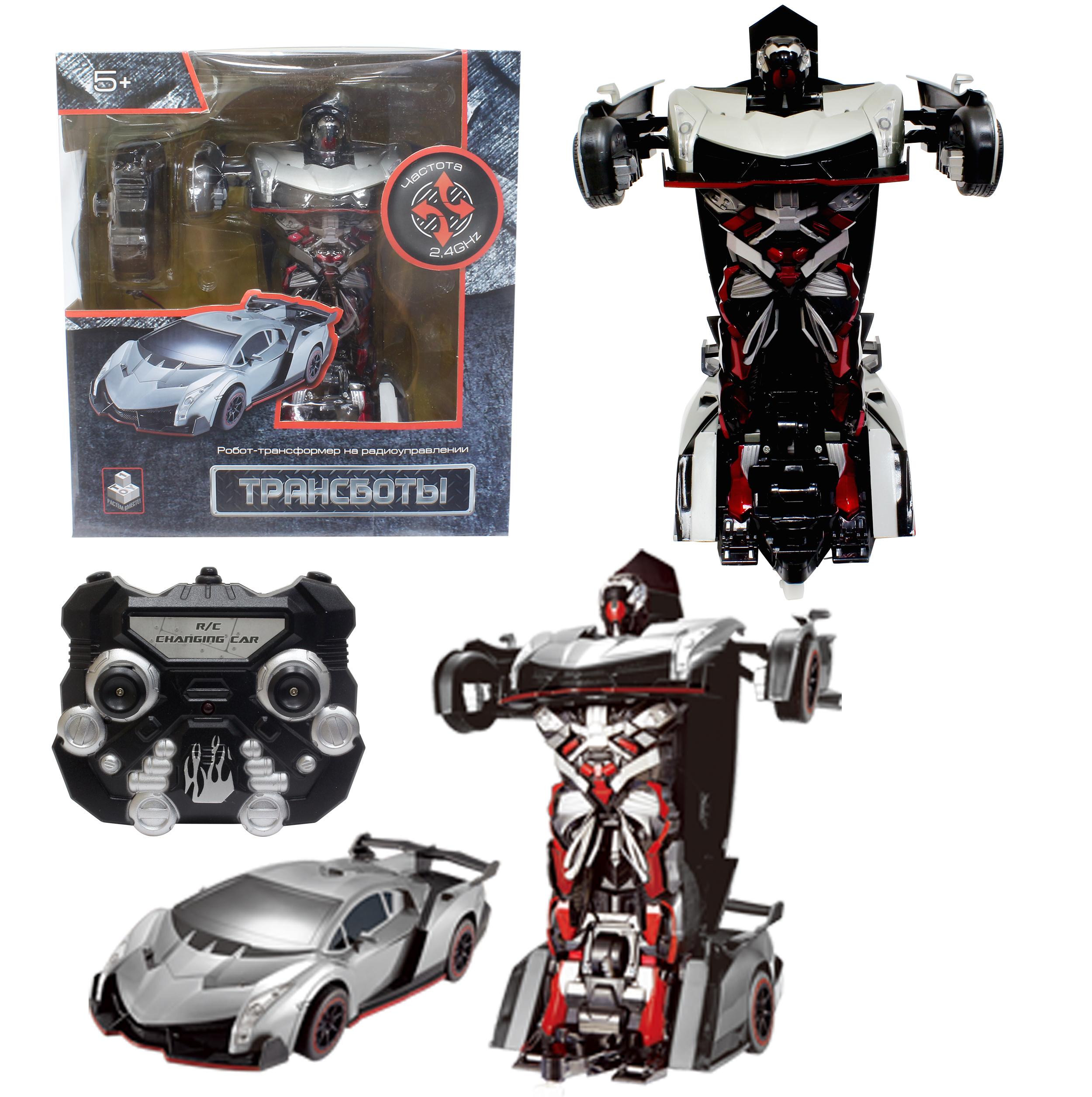 Роботы 1toy Робот-трансформер р/у 1Toy 29 см серебристый роботы hap p kid робот трансформер