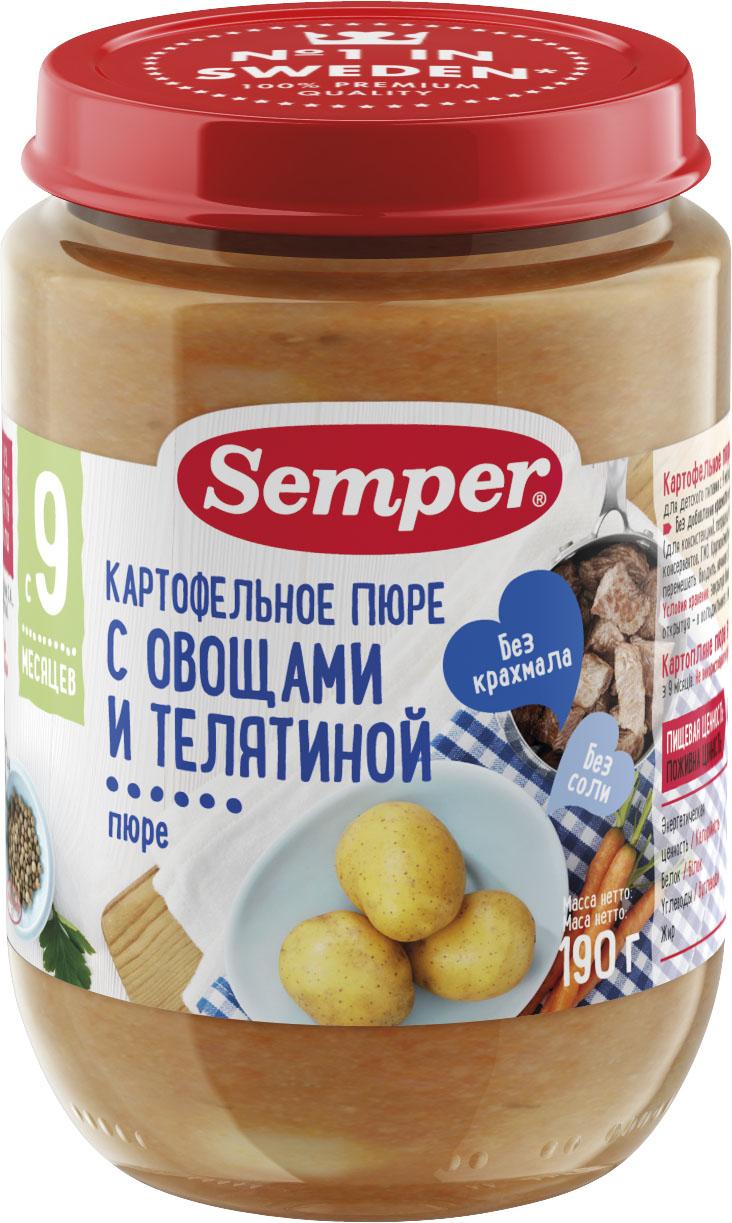 Пюре Semper Semper Картофельное пюре с овощами и телятиной (с 9 месяцев) 190 г пюре semper semper яблоко и манго с 6 месяцев 90 г