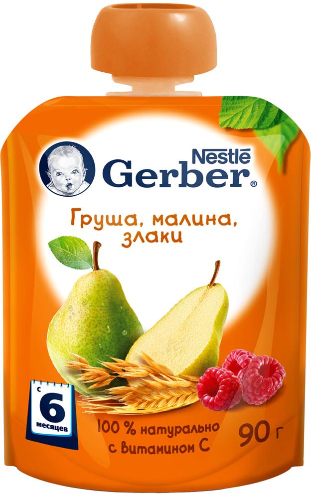 Пюре Gerber Gerber Груша, малина, злаки (с 6 месяцев) valio малина злаки