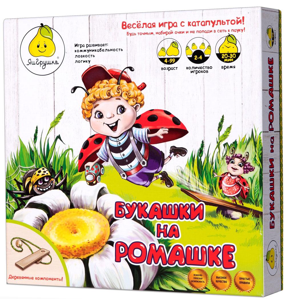 Развивающие и обучающие ЯиГрушка Букашки на ромашке - Настольные игры