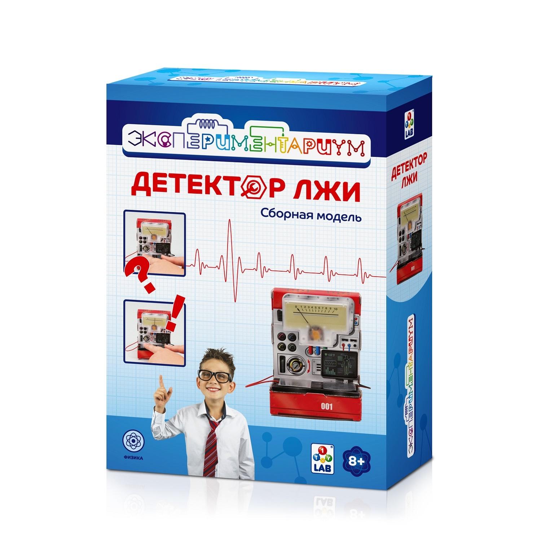 Игровой набор 1toy Эксперементариум. Детектор лжи Т14059 игрушечный детектор лжи eastcolight