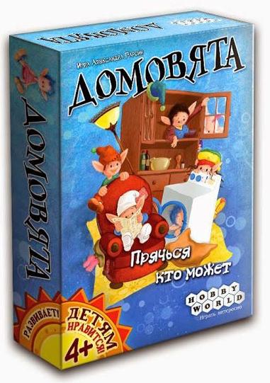 Развлекательные игры Hobby World Домовята - Настольные игры
