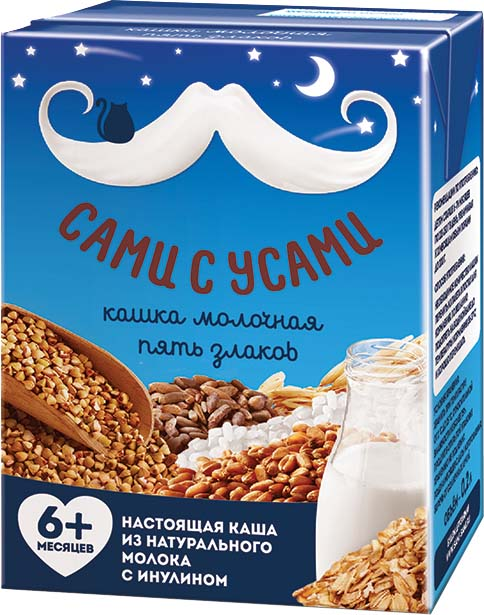 Молочные САМИ С УСАМИ Сами с усами молочная готовая 5 злаков с 6 мес. 200 мл молочная продукция беллакт молоко стерилизованное с витаминами а с 2 5% 8 мес 200 мл