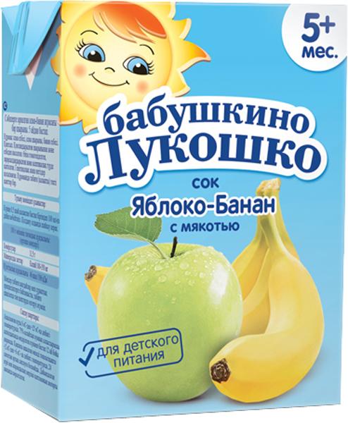 Сок Бабушкино лукошко Бабушкино Лукошко Яблоко и банан с мякотью с 5 мес. 200 мл (тетрапак) соки и напитки бабушкино лукошко сок яблоко шиповник осветленный с 5 мес 200 мл
