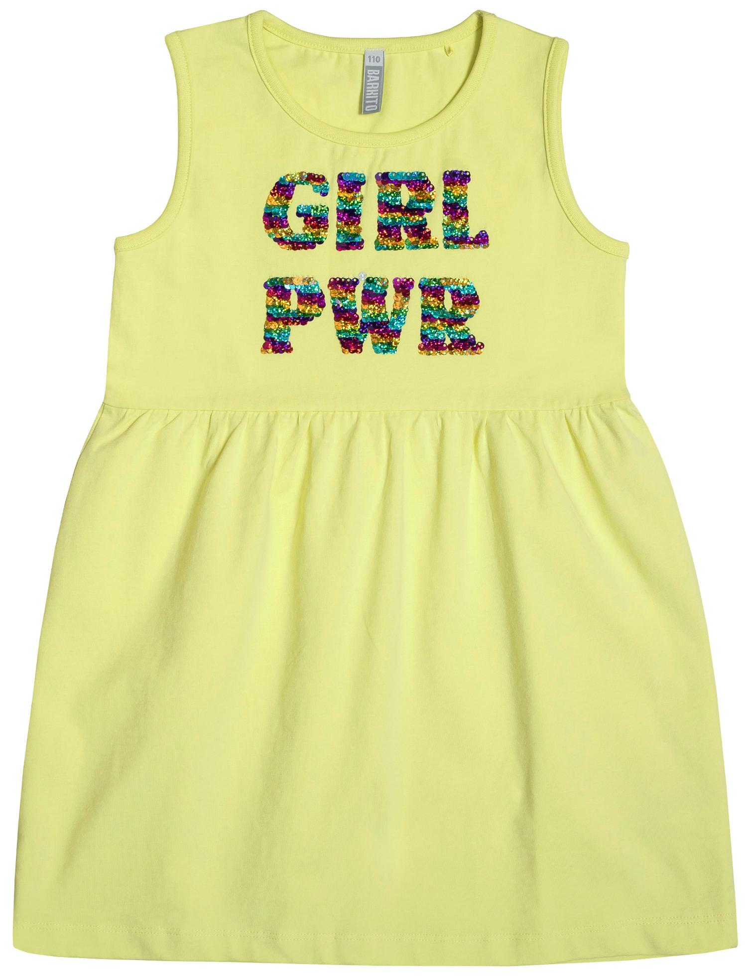 Платье детское Barkito Зеленое
