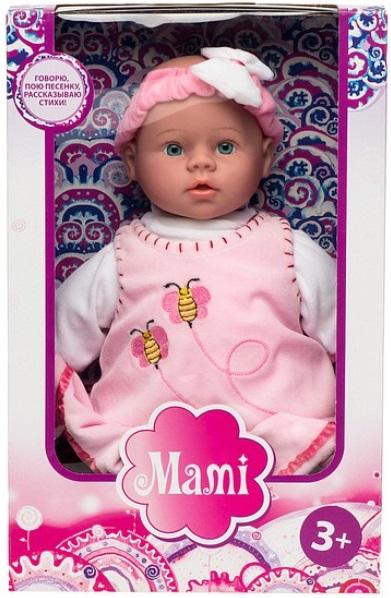 Пупсы Lisa Jane Кукла интерактивная Lisa Jane 40 см кукла lisa jane mami интерактивная в голубом 40 см