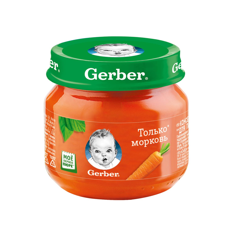 все цены на Пюре Nestle Gerber Только морковь (с 4 месяцев) 80 г онлайн