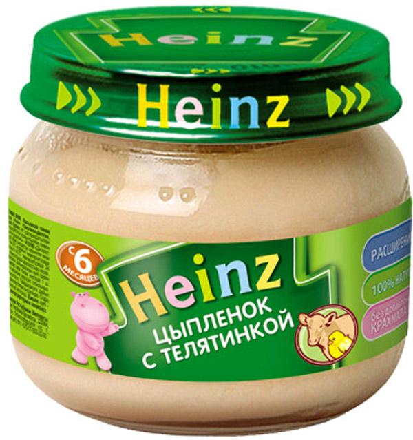 Пюре Heinz Пюре Heinz Цыпленок с телятиной 6 мес. 80 г пюре heinz фруктовое 120 гр грушка и черничка с печеньем с 6 мес