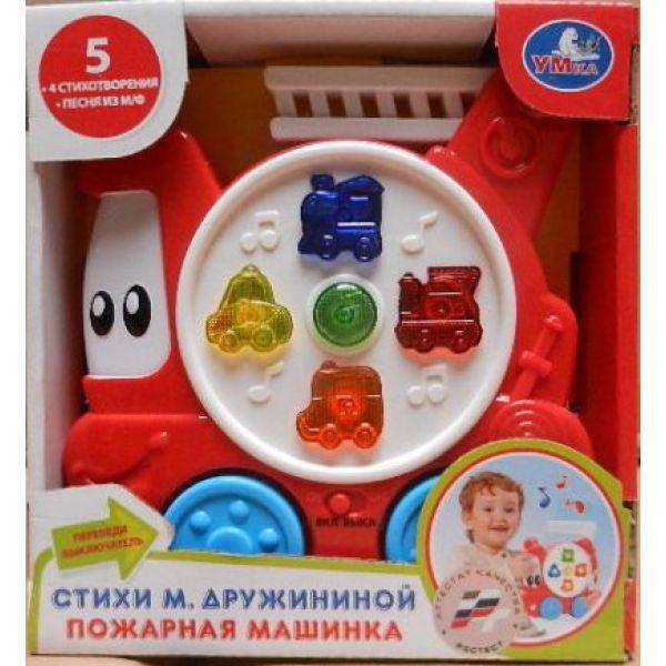 Купить Развивающие игрушки, Пожарная машинка, Умка, Китай, red, Мужской