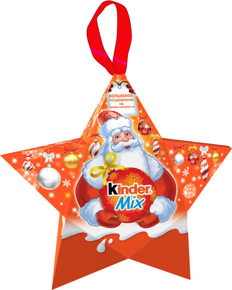 Десерты Kinder Mini Mix «Звезда» 34 г kinder mini mix подарочный набор 106 5 г