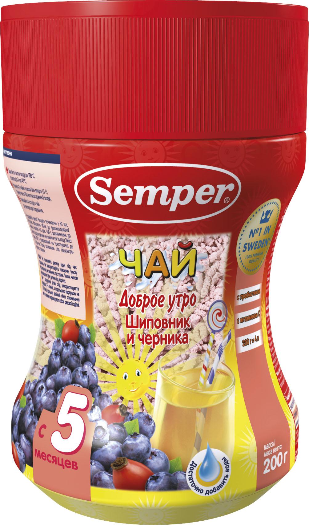 Детский чай Semper Чай Semper «Доброе утро» Шиповник и черника с 5 мес. 200 г чай semper детский чай яблоко с 4 мес 200 г