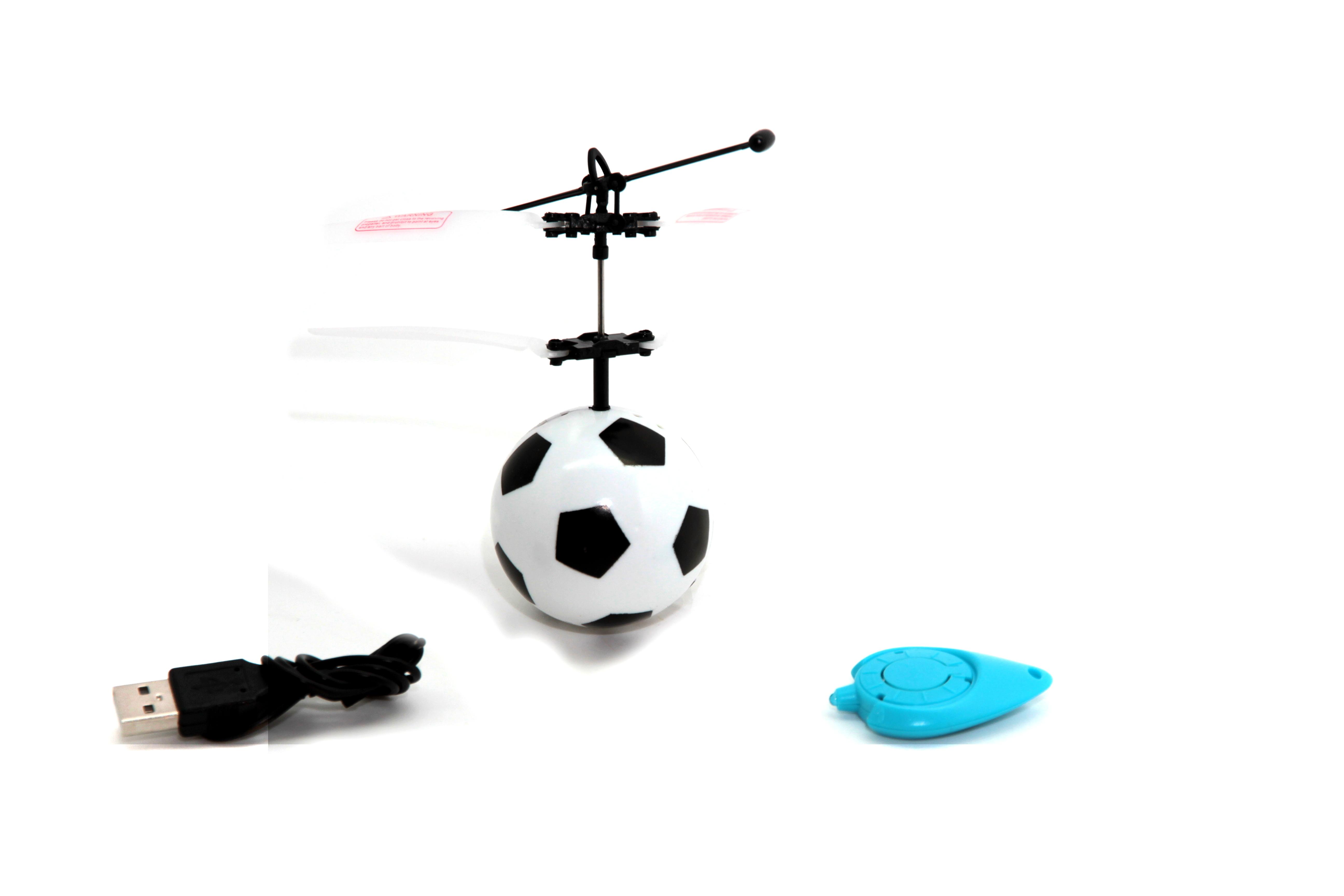 Игрушки на радиоуправлении BALBI FB-001-W «Футбольный мяч»