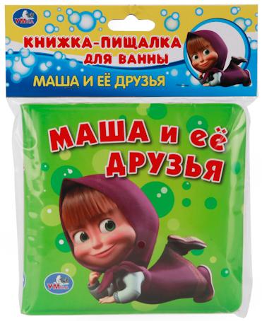 Игрушки для ванны Умка Книга-пищалка для ванной Умка «Маша и Медведь» цена