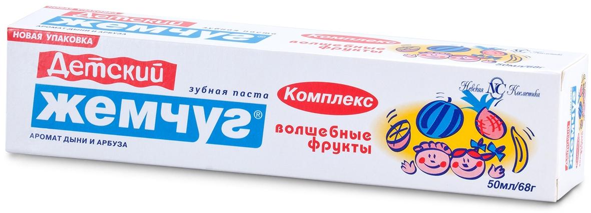 Зубная паста Невская косметика Волшебные фрукты