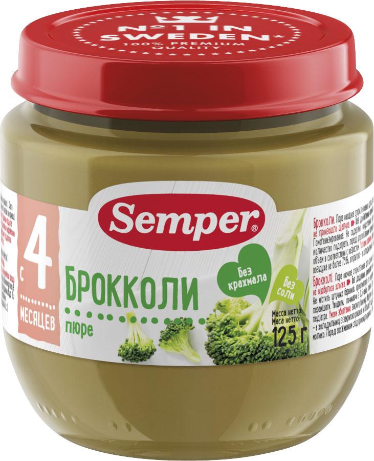 Пюре Semper Semper Брокколи (с 4 месяцев) 125 г пюре каждый день брокколи с цветной капустой 125 г с 4 мес