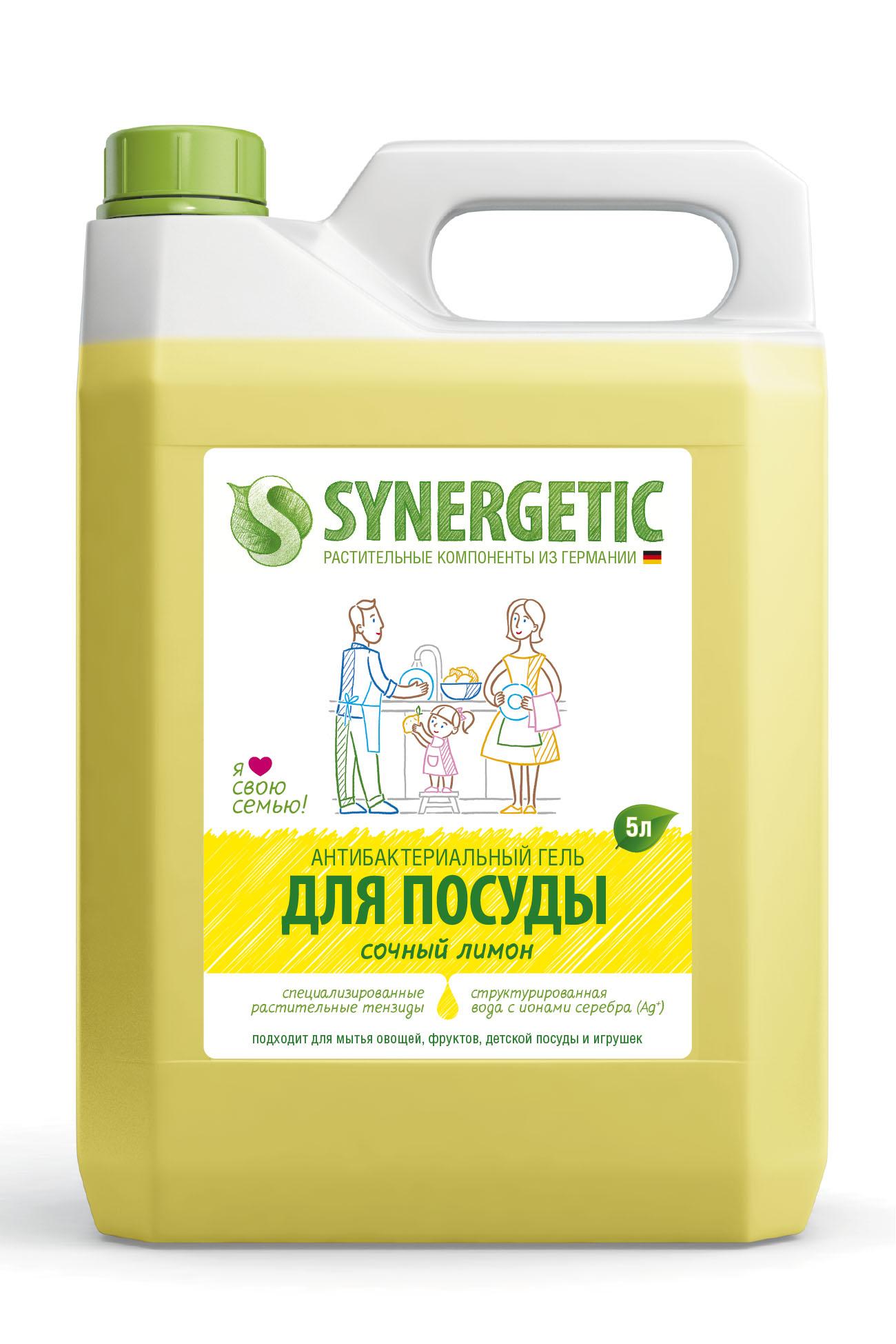 Средство для мытья посуды Synergetic Лимон 5 л