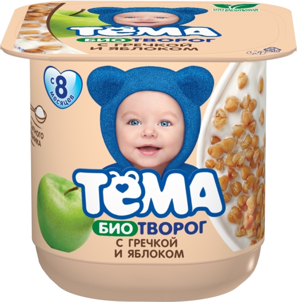 Творог Тёма Биотворог Тёма Гречка-Яблоко 2,7 % с 8 мес. 100 г молочная продукция тёма тёма с яблочным пюре 2 5